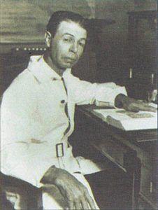 Роял Райф