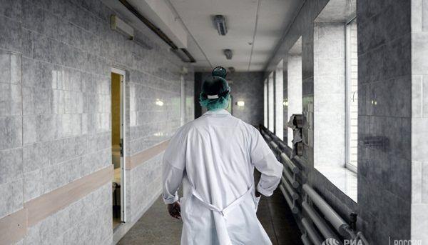Клинический центр протонно-лучевой терапии