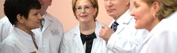 Владимир Путин призвал врачей создать спецпрограмму по борьбе с раком