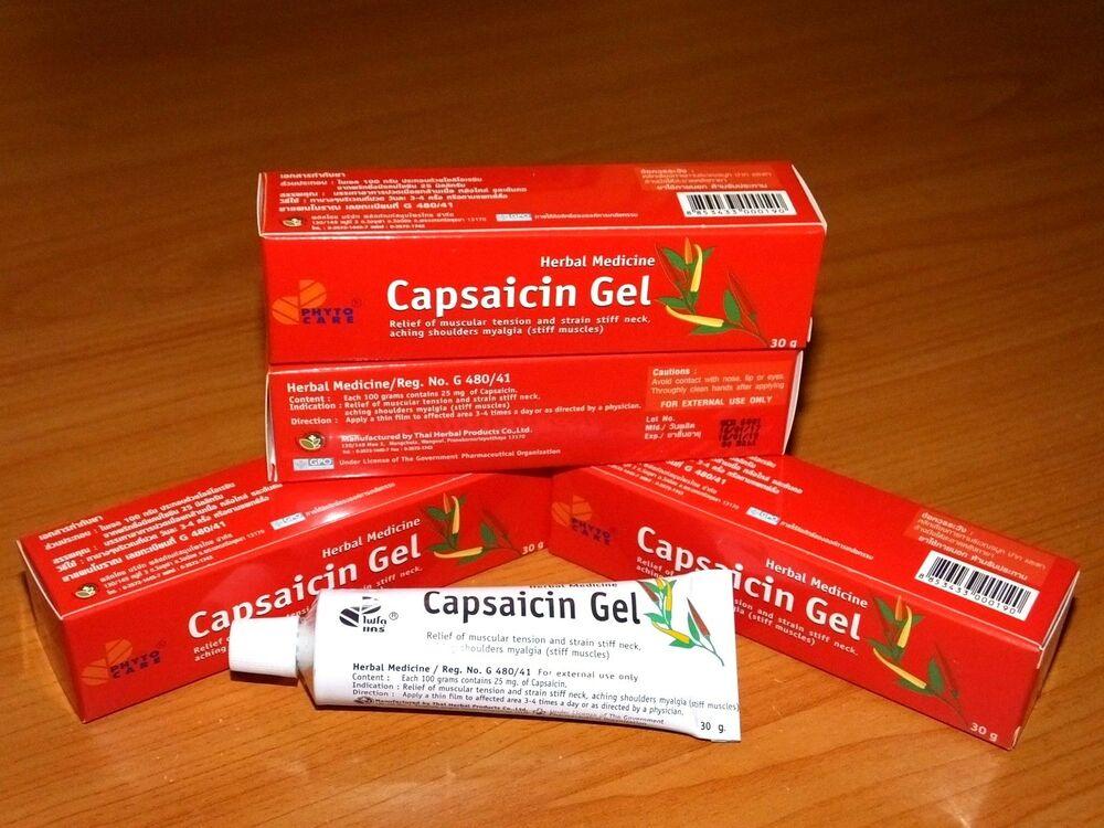 Капсаицин